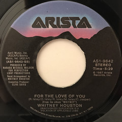 WHITNEY HOUSTON:SO EMOTIONAL(LABEL SIDE-B)