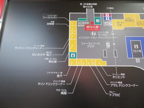 中山競馬場の現在のファーストフードプラザ配置図