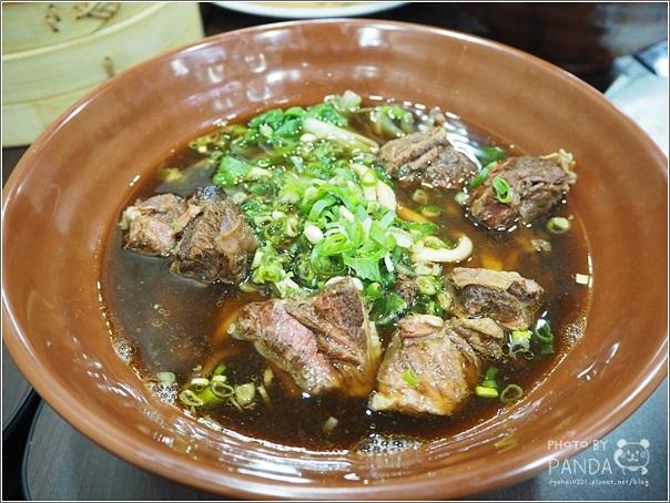 皇宸饌小籠湯包 (18)