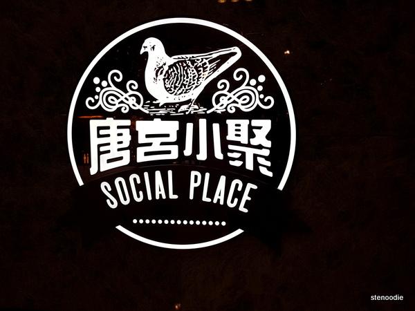 Social Place logo