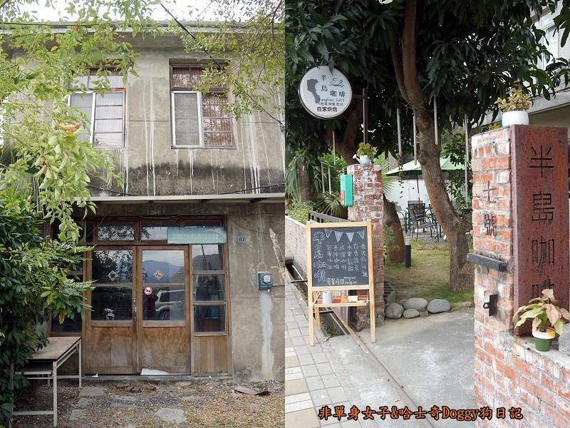 枋寮車站景點09
