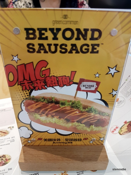Beyond Sausage promotion