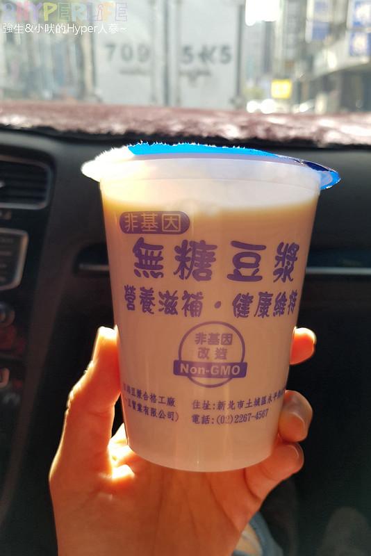 朝司暮想-台中陳平店 (8)
