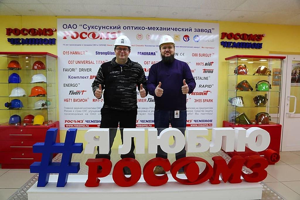Где в России делают каски