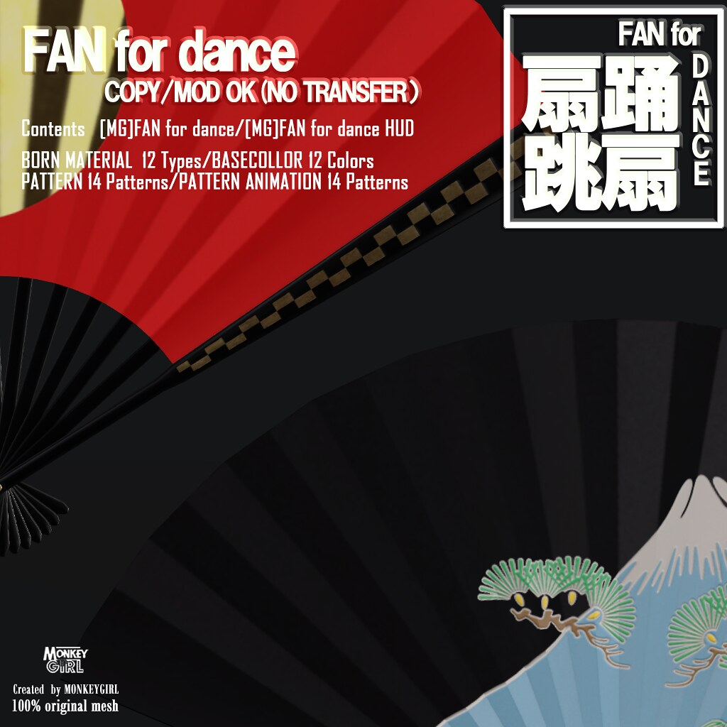 [MG]FAN for dance POP - TeleportHub.com Live!