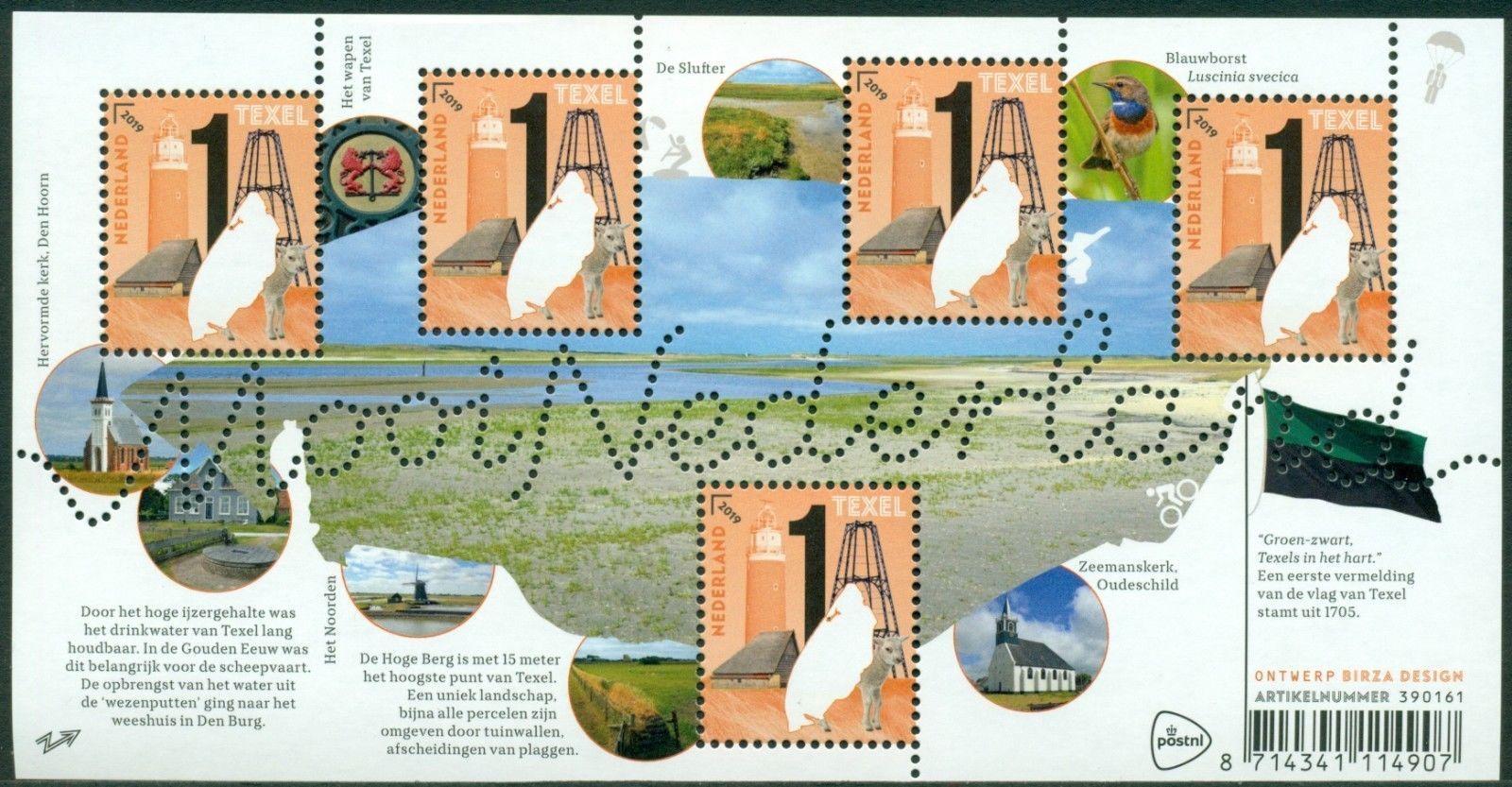 Netherlands - Beautiful Netherlands: Texel (January 2, 2019) miniature sheet of 5