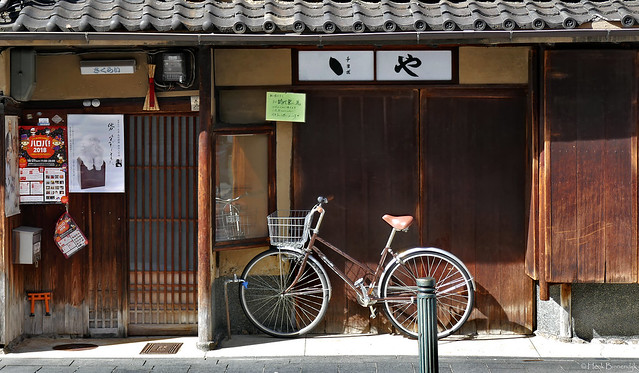 Japan: Kyoto, a bicycle in Gion