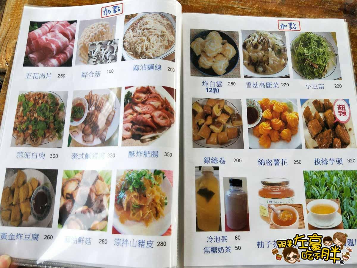 屏東蕭家大院菜單-21