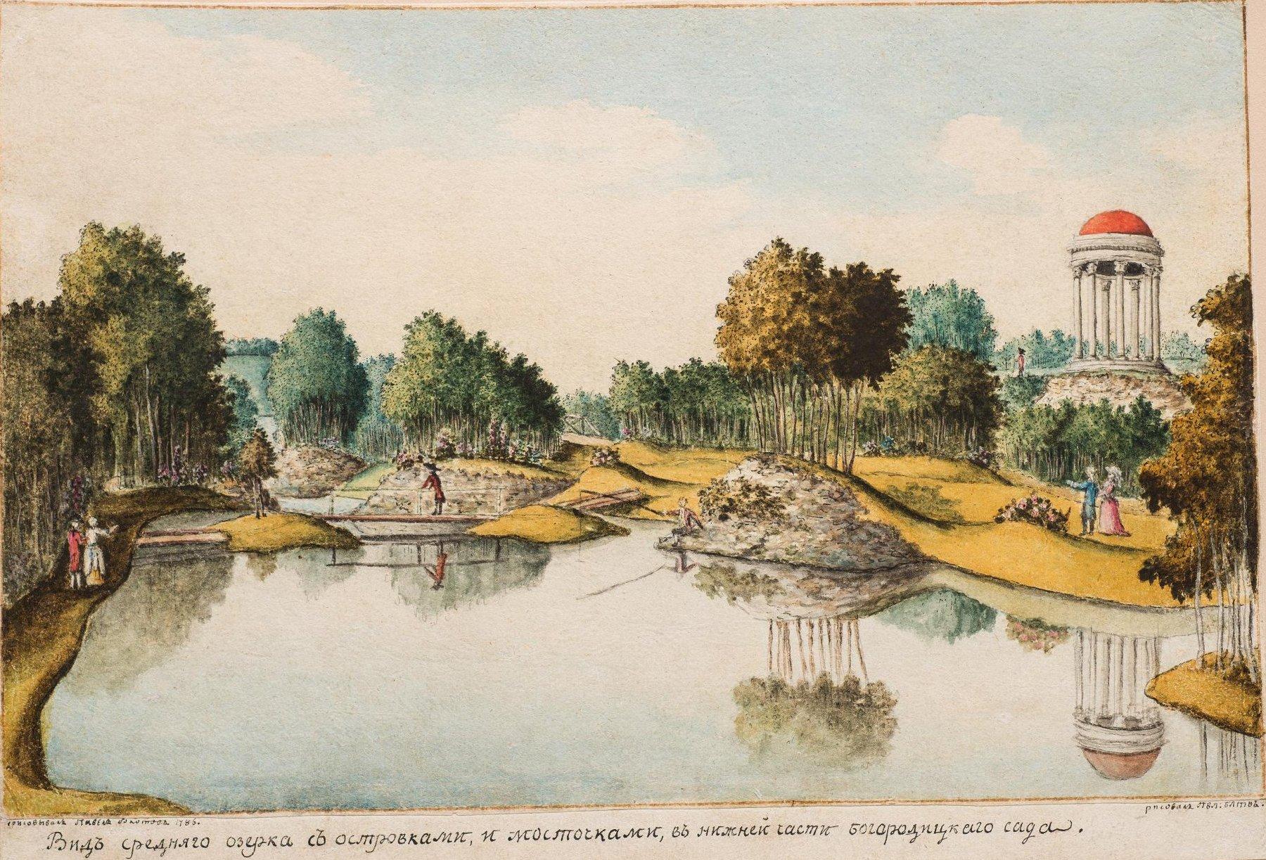 Вид на Средний пруд в нижней части Богородицкого парка (Вид среднего озерка с островками и мосточками в нижней части Богородицкого сада)
