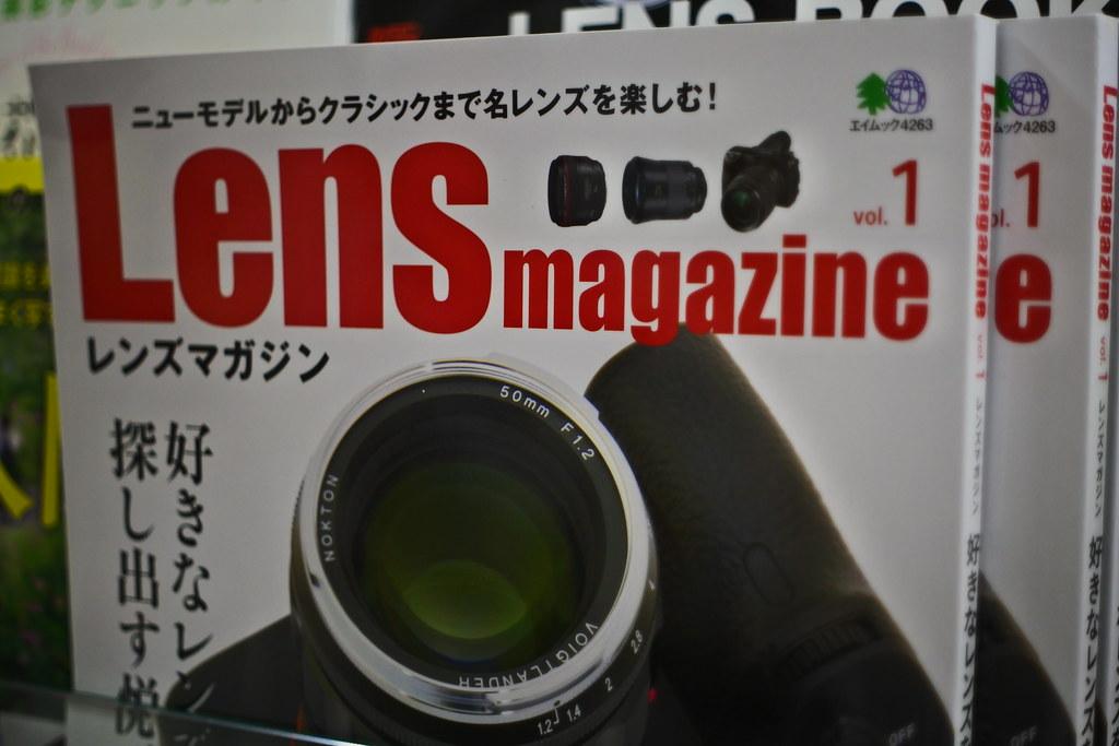 Nikon 1 j5 kodak cine ektar 25mm