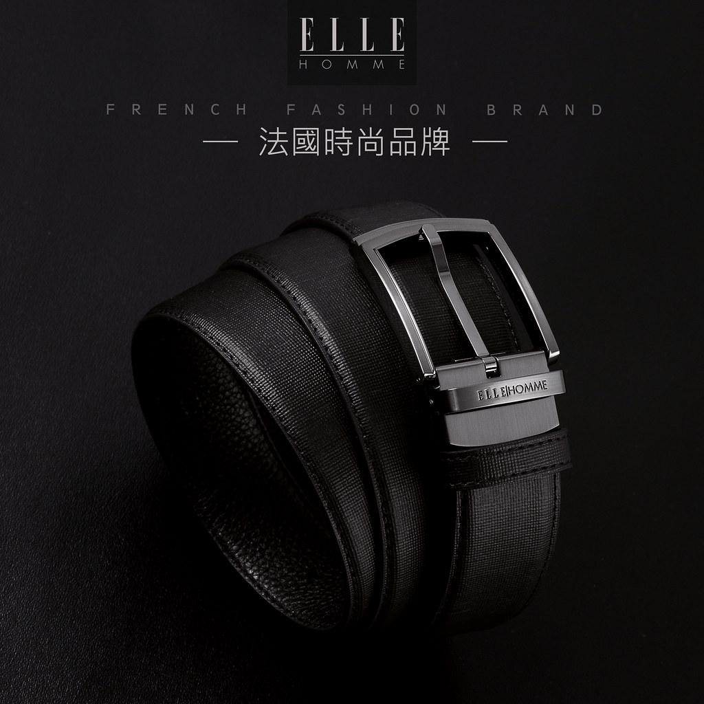產品攝影ELLE精品皮帶