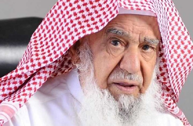 3544 Sulaiman Al Rajhi, A Saudi who donated $16 billion in Charity – SR 60,000 million 00
