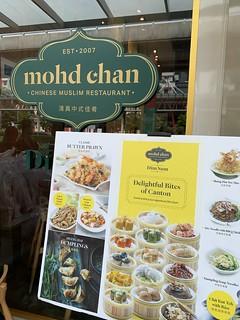 Lunch @ Mohd Chan Dimsum, Sunway