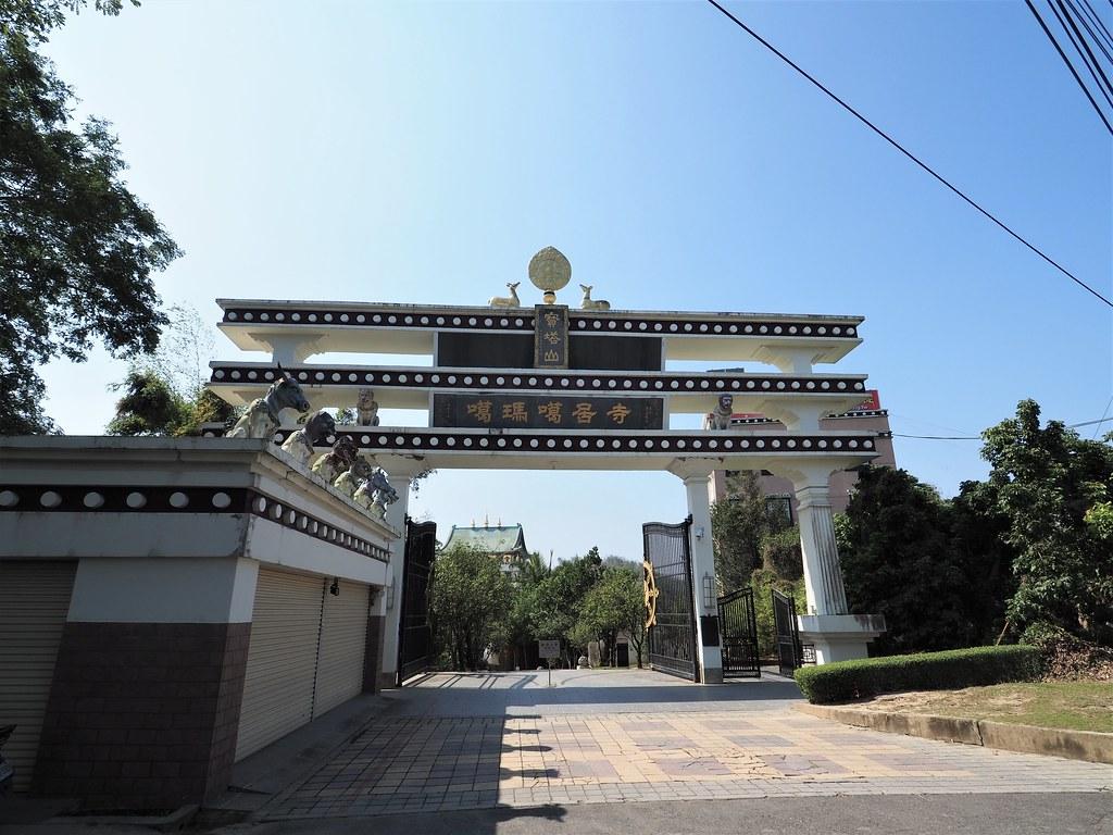 左鎮噶瑪噶居寺 (1)