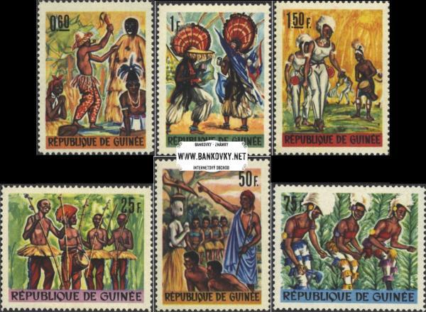 Známky Guinea 1966 Ľudové tance, razítkovaná séria