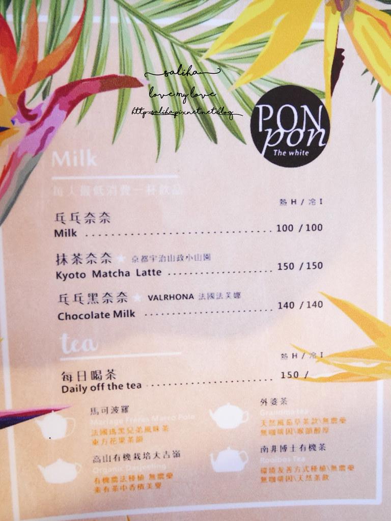 宜蘭礁溪PonPon乓乓雜貨咖啡菜單menu訂位價錢價目表 (2)