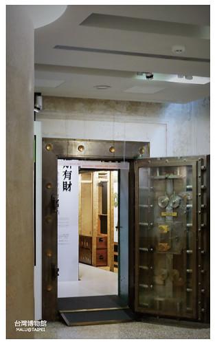 台灣博物館土銀展示館-25