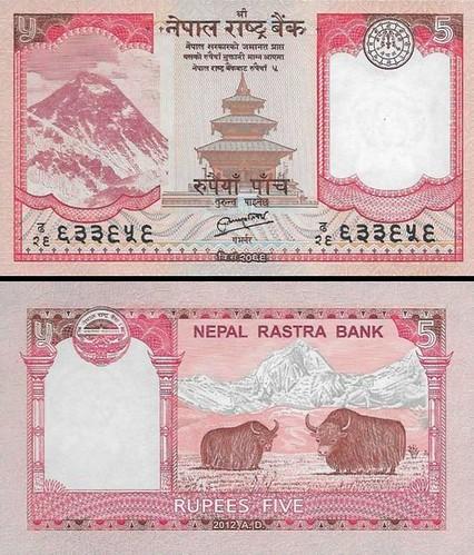 5 nepálskych rupií Nepál 2012, P69