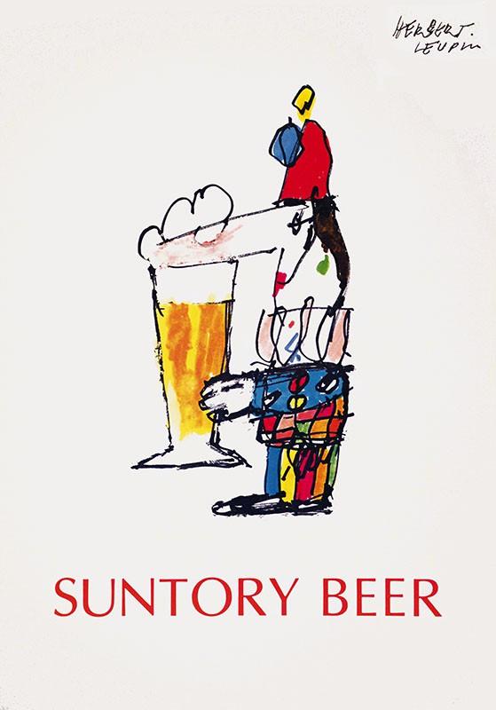 Leupin-1985-suntory-beer