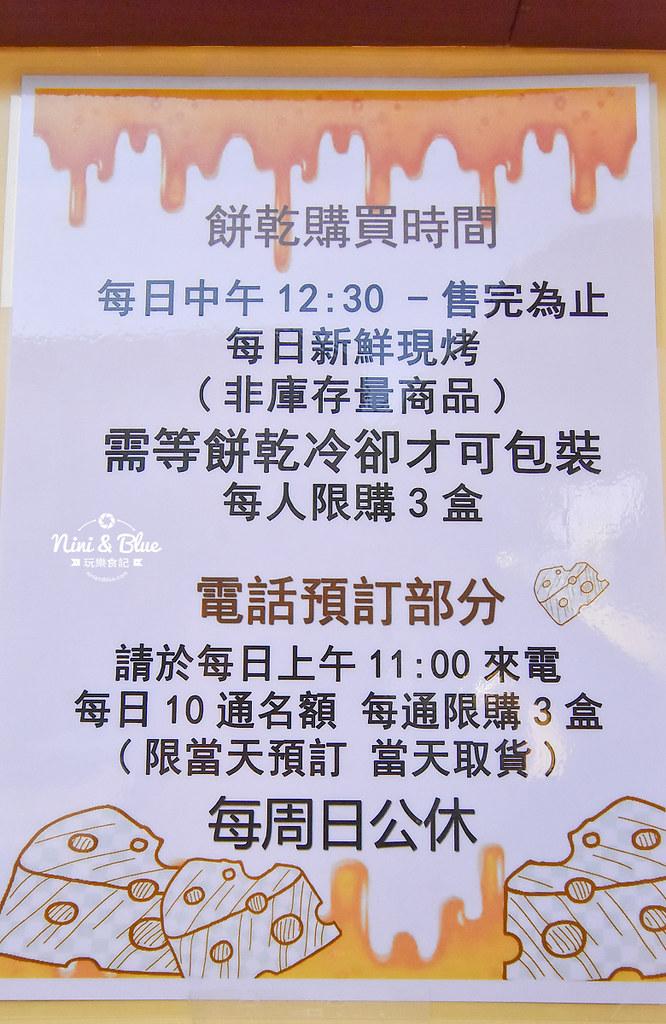 短腿阿鹿餅乾 台中曲奇餅乾 伴手禮 漢口店01