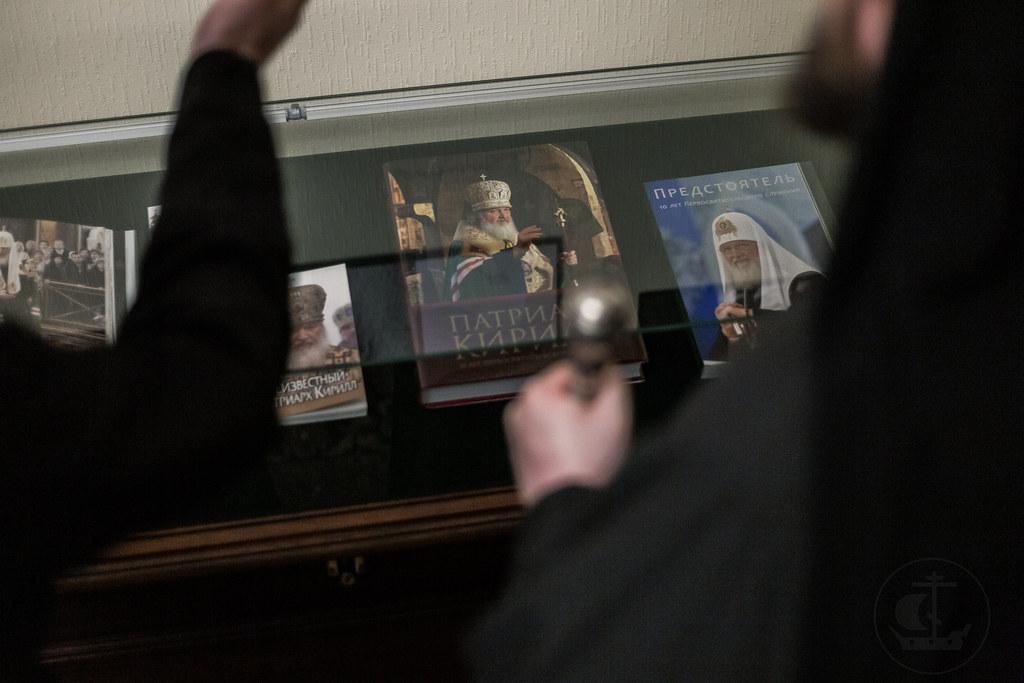 3 Февраля 2019, Фотовыставка и фильм посвященные  Патриарху Кириллу/ 3 February 2019, Photo exhibition and the film dedicated to Patriarch Kirill