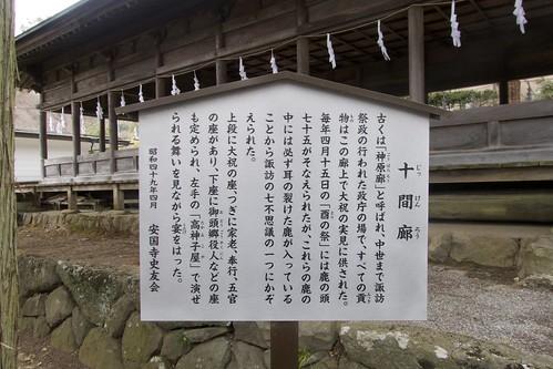 kamisha_zengu_018