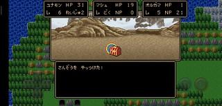 Screenshot_2019-04-01-08-14-03-410_com.aniplex.fgoquest