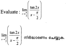 Plus One Maths Model Question Papers Paper 3Q7