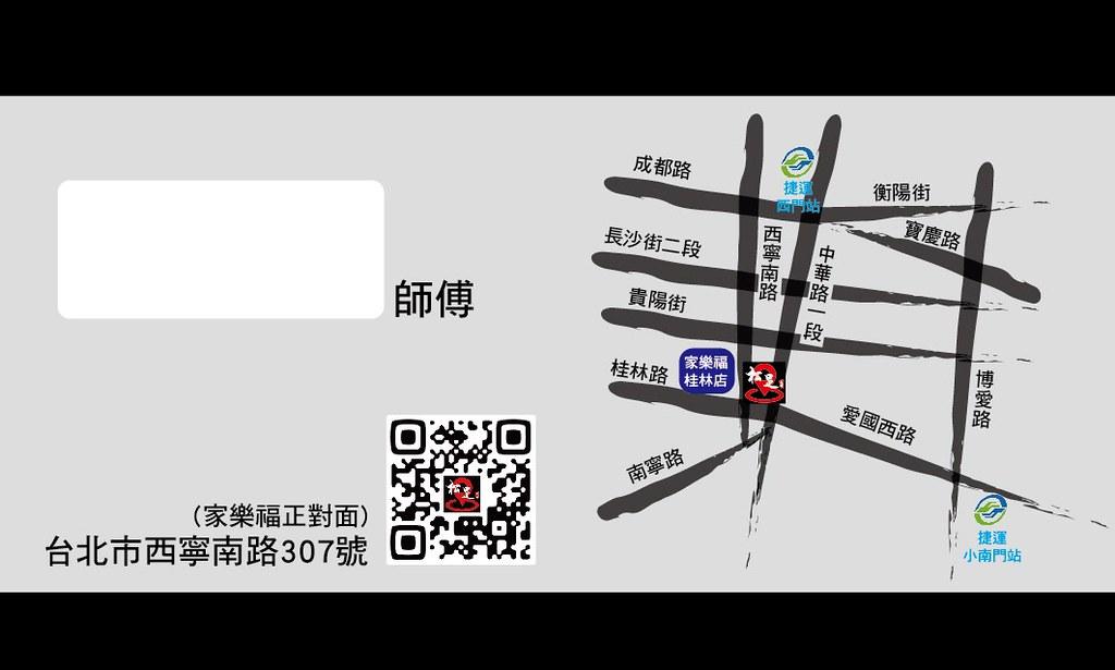 松足養身館 (64)