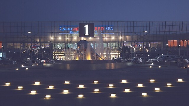 1082 9 Interesting Facts about Red Sea Mall Jeddah 01