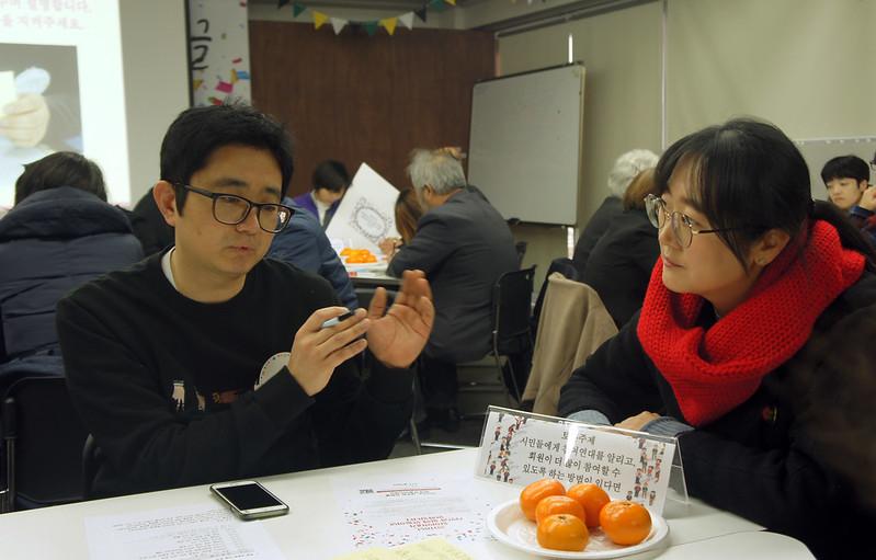 20190119_회원대토론회 (19)