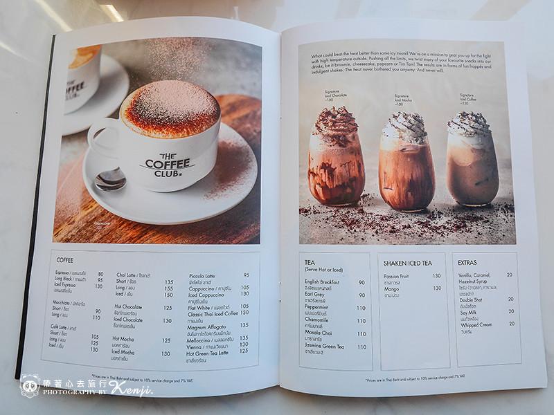 toyota-cafe-13