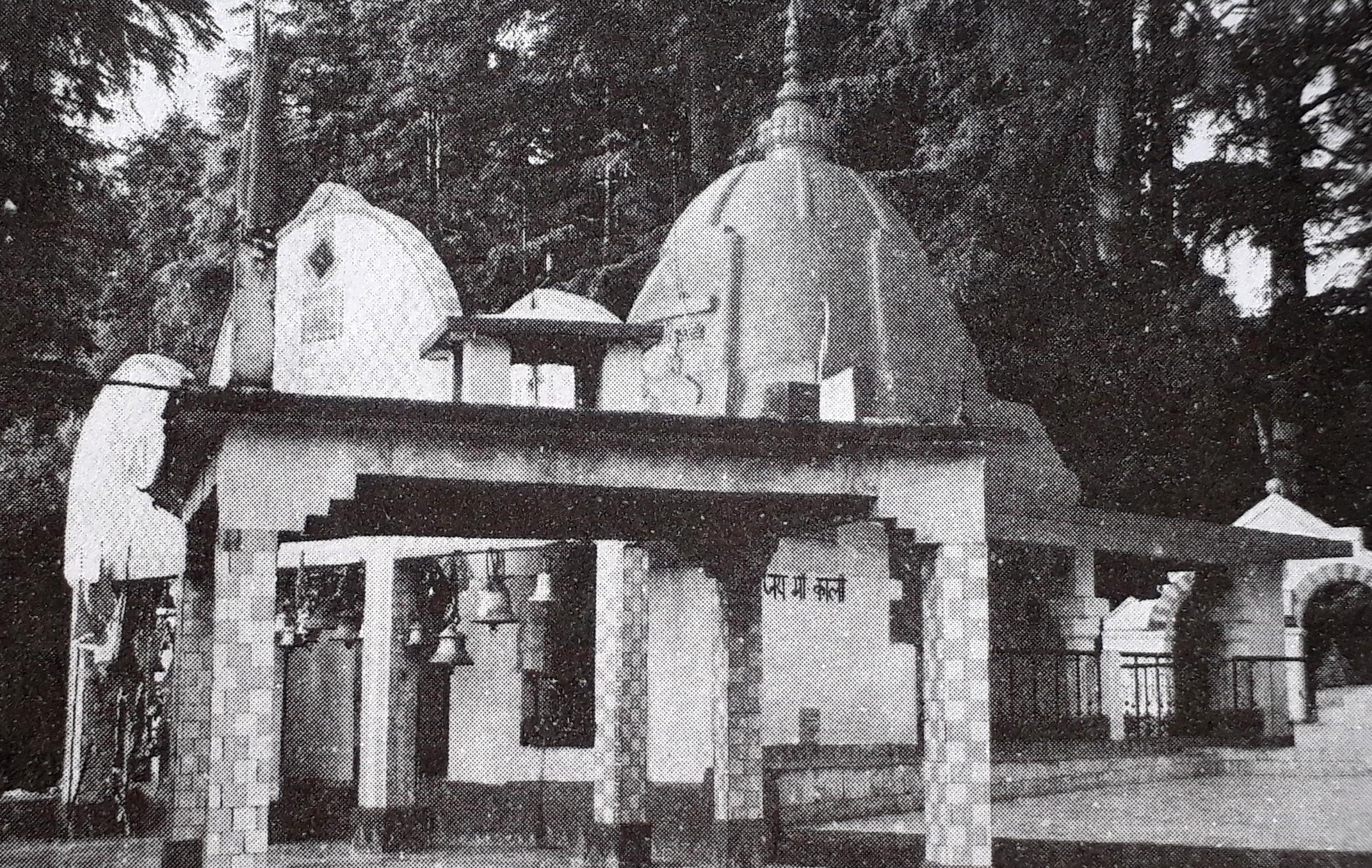 महाकाली मन्दिर गंगोलीहाट
