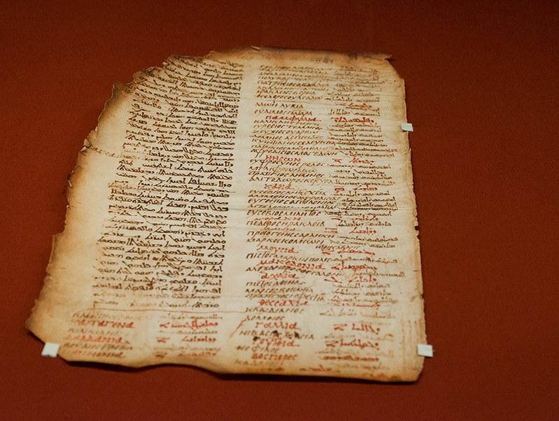 Правила и список отцов Первого Вселенского (Никейского) собора, IX в. (?).