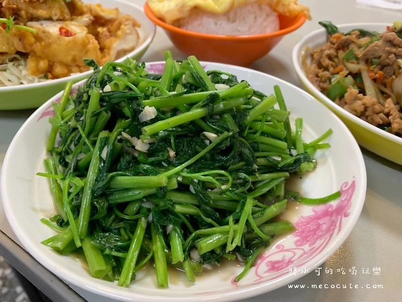三重小吃,三重泰式料理,三重美食,大眼妹泰式料理 @陳小可的吃喝玩樂