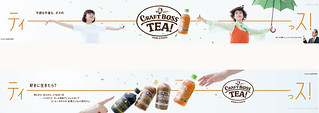 graphic_tea_image3