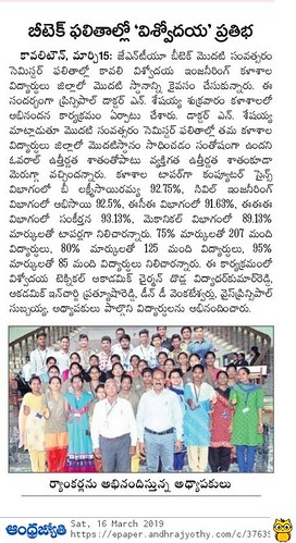 2019-03-16_Andhra_Jyothi