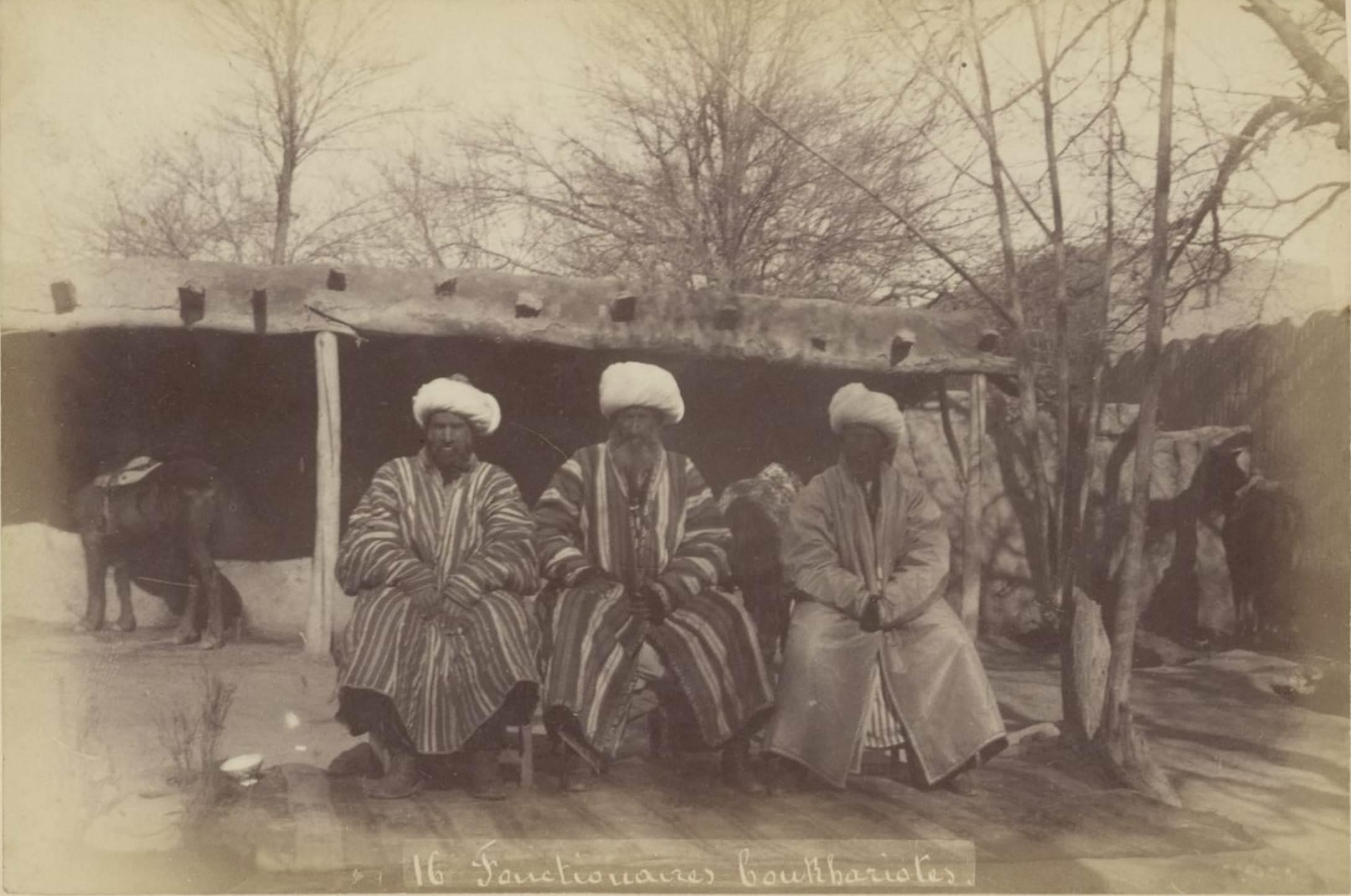 16. Бухарские чиновники