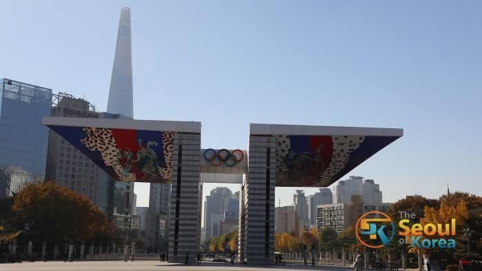 Entrada frontal al Parque Olímpico de Seúl Corea del Sur