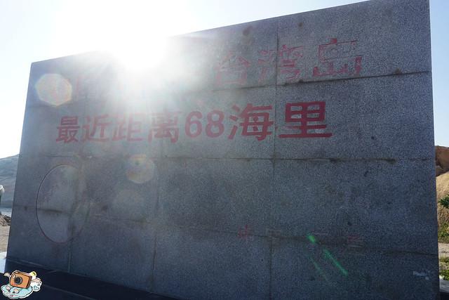 福州Day4and5