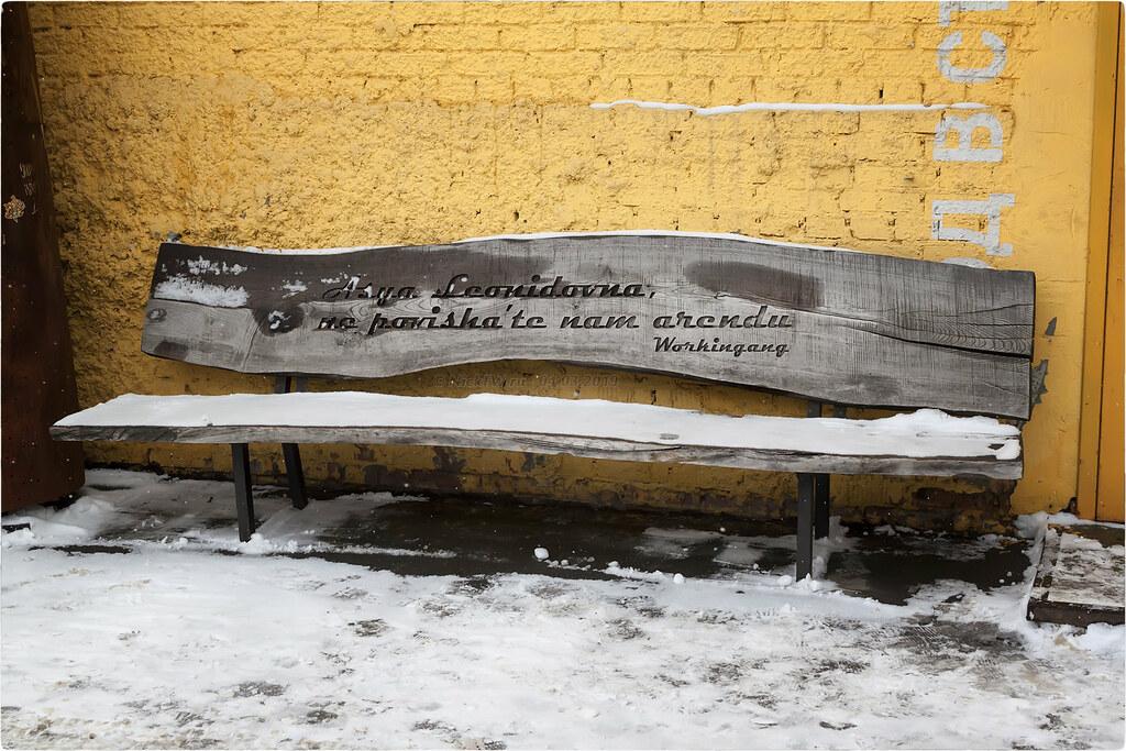 Уличное искусство на Переведеновском переулке 18 [© NickFW.ru - 04.03.2019г.]