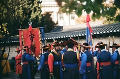 Deoksugung Palace in Seoul #2