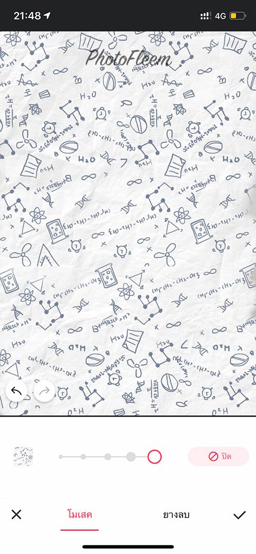 Meitu-cute-wallpaper น่ารักๆ