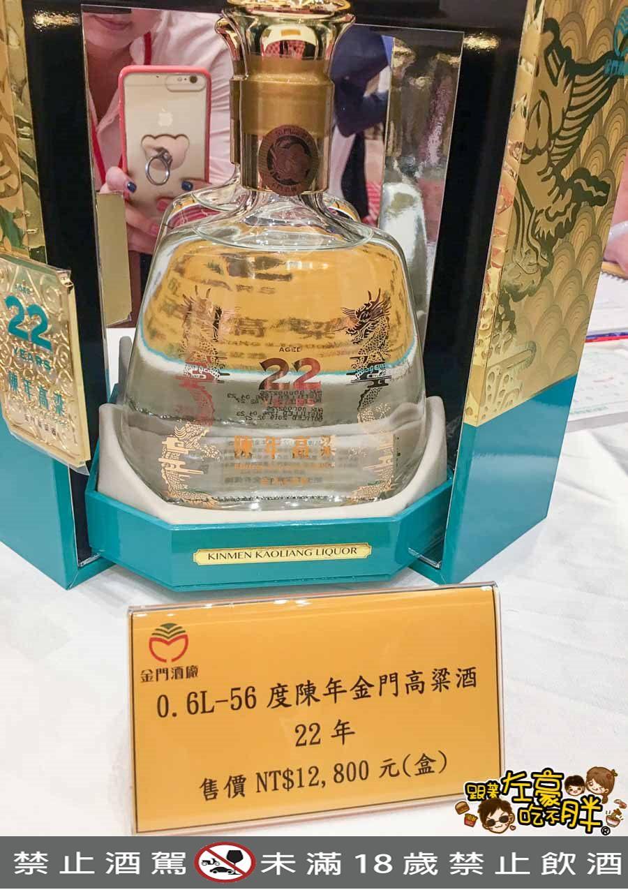 金門酒廠 陳年高粱酒-4