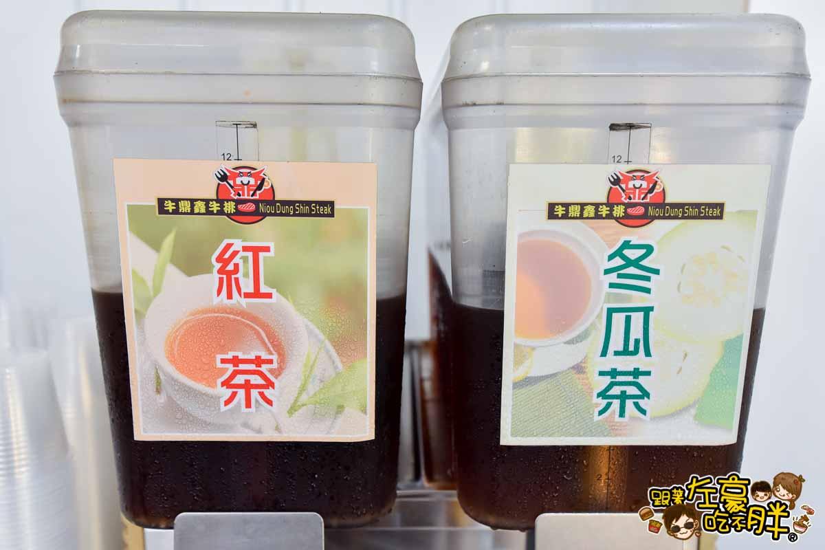 牛鼎鑫牛排(楠梓美食)-65