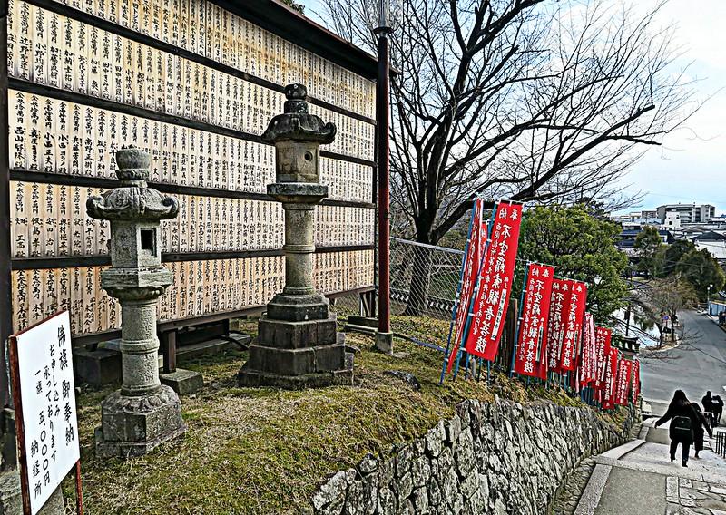 Bate e volta desde Kioto - Nara - Japan