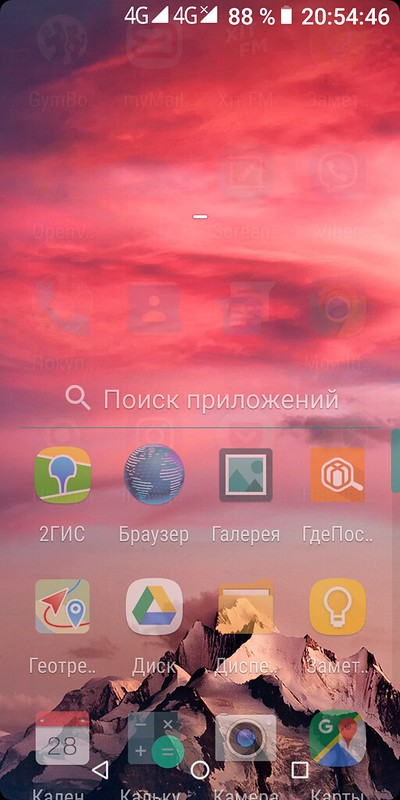 Screenshot_20190328-205448