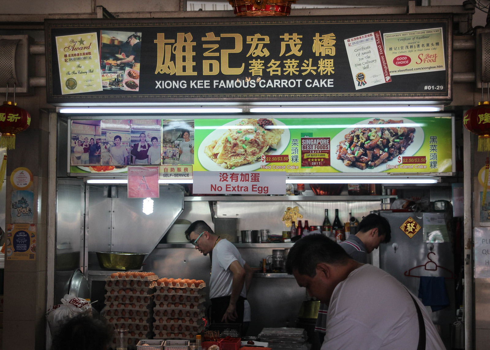 Xiong_Kee_Stall