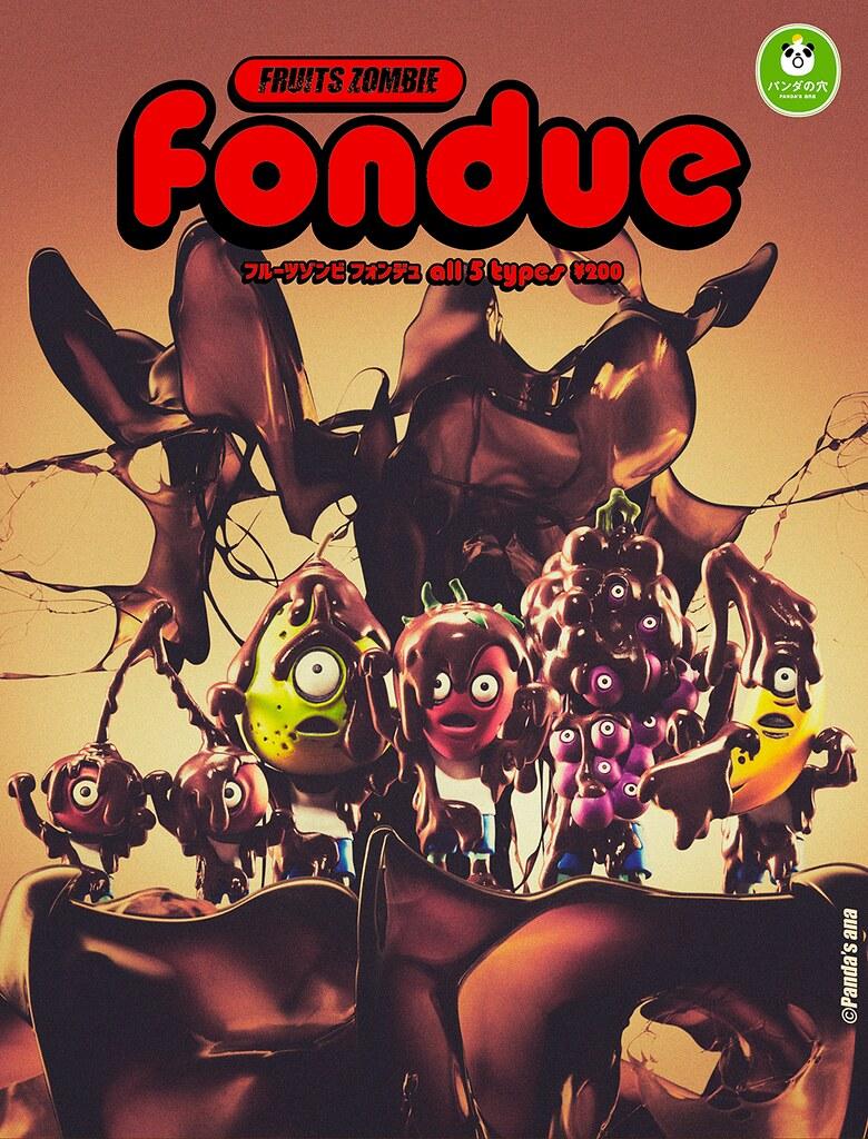 淋上滿滿的巧克力醬,美味(?)再歸來!熊貓之穴【融化水果殭屍火鍋】フルーツゾンビフォンデュ / Fruits Zombie Fondue
