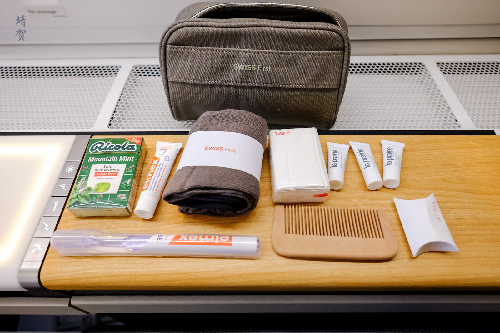 Swiss First Amenity Kit